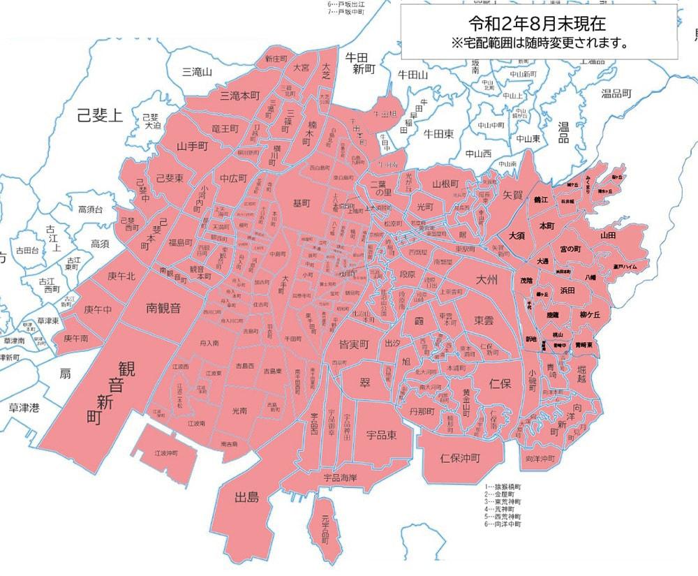 デリバリー対応地域マップ