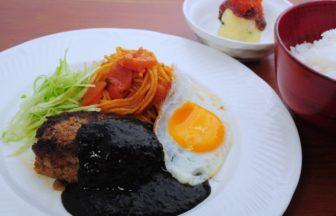 黒デミソースハンバーグと和風ナポリタン弁当 ¥1100