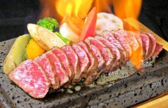 溶岩石焼き炎のリブロースステーキ(ご飯、サラダorスープ付き ¥1350