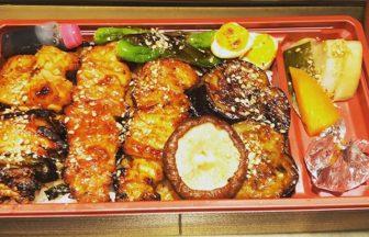 鶏重 ¥1,000(税込み)