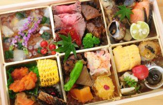 笹組お料理箱 ¥2,980