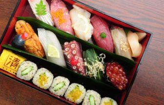 にきぎり寿司 もみじ(税込3800円)